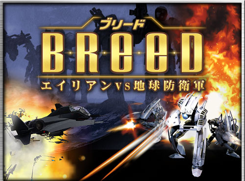 Welcome to BREED Japanese Official Web Site
